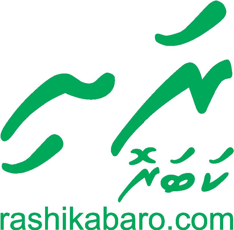 Rashi Kabaro logo